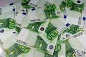 befejezte az aggodalmakat a privát pénz finanszírozás