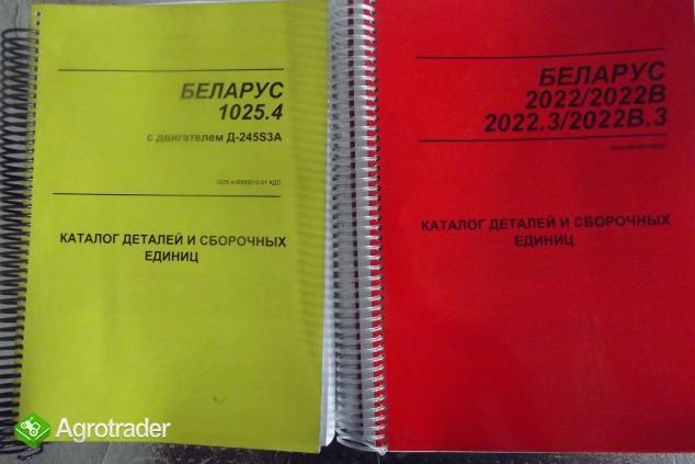 Katalogi części zamiennych do ciągników BELARUS - zdjęcie 1
