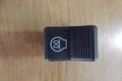 Przełącznik - włącznik klawiszowy deski rozdzielczej MTZ