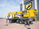 Dźwig mobilny HIDROKON HK 60 22 T2 - 20 ton