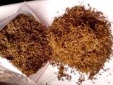 tytoń gotowy do palenia-szybka dostawa 75 zł!