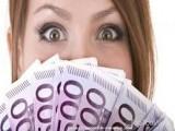 Oferta pożyczki pomiędzy osobami w maksymalnie 72 godziny