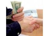 Specjalna oferta bardzo rzetelnej i szybkiej pożyczki w 48 godzin