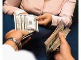 Nevoja për një kredi të shpejtë dhe të besueshme