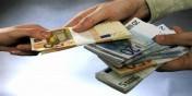 Προσφορά δανείων μεταξύ ατόμων που αντιμετωπίζουν δυσκολίες