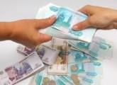 Potrzebujesz pożyczki finansowej?